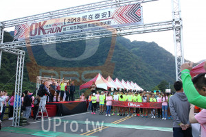 起跑(JEFF):[2018愛在泰安.,I'M IN #OKRUN,RUN第二屆忠訓國際集團路跑活動