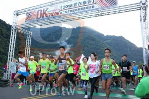 起跑(JEFF):[ 2018愛在泰安,.,I'M IN #OKRUN,UN第二屆忠訓國際集團路跑活動,003,0