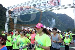 起跑(JEFF):rRUN [ 2013愛在泰安1A,UAに屆忠訓國際集團路跑活動