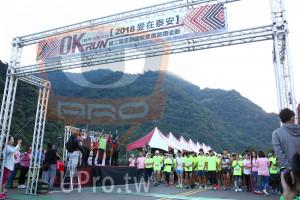 起跑(JEFF):2018愛在泰安,uN第二屆忠訓國際集團路跑活動
