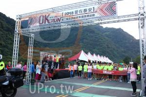 起跑(JEFF):I'MIN #OKRUN [ 2018愛在泰安],RUN第二屆忠訓國際集團路跑活動。