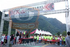 起跑(JEFF):愛在泰安1,I'M IN #OKRUN,UN第二屆忠訓國際集團路跑活動
