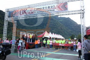 起跑(JEFF):[ 2018愛在泰安1.,I'M IN #OKRUN,UN第二屆忠訓國際集團路跑活動