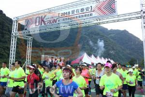 起跑(JEFF):YMİN #OKRUN,UN第二屆忠訓國際集團路跑活動,096