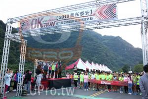 起跑(JEFF):[ 2018愛在泰安],第二屆忠訓國際集團路跑活動,I'M IN #OKRUN