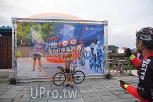 ():IPRO,行車罨列賽,主辦,中華國際休閒逗動交