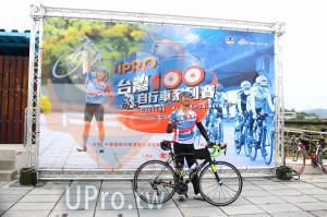 活動(小豬):www.upro. tw,Cycling A d Taiwan,AIWAN,主舵中華國際休閒運動交流協會,執,脀肋