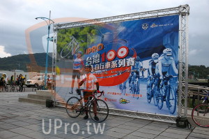 活動(小豬):LD,www. upro, tw,ム,)自行車系列賽,oling Around Taiwan,7,UPRO運動平台,執行,: ER舌玩家,ERACE İ