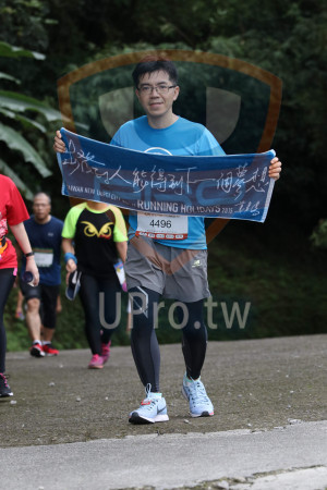 ():ヒ,IWAN NEW TAPEI C,, RUNNING HOUDAİS 2015,4496