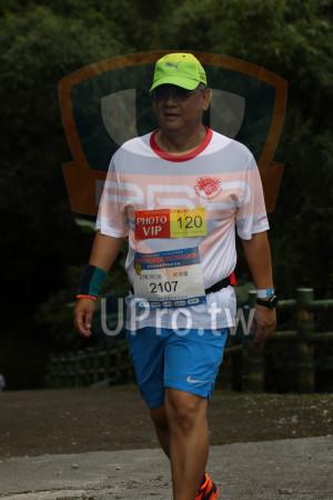 竟南宮-8(Ming Jyun):馬拉松,PHOTO,VIP,120,1K男C組,周清臺,2107