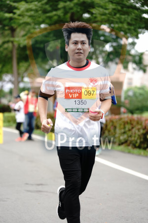 ():PHOTO,VIP,097,1350