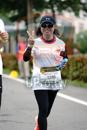 ():2018第四届,12K女C組,楊淑玲,1286