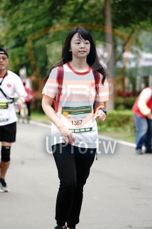 ():拉松,12K艾3组 郭倩妤,1367