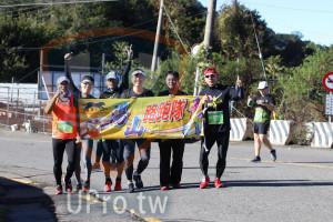 合歡山馬拉松06(Ming Jyun Wang):G 228,G 2285