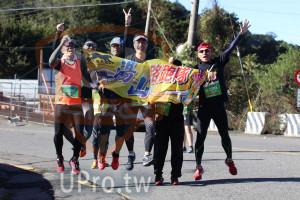 合歡山馬拉松06(Ming Jyun Wang):G 2285,YG 2287