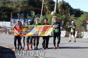 合歡山馬拉松06(Ming Jyun Wang):G 2285