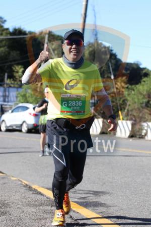 合歡山馬拉松06(Ming Jyun Wang):G 2836,許智宏