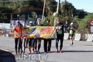 合歡山馬拉松06(Ming Jyun Wang):G 2286,G 2285