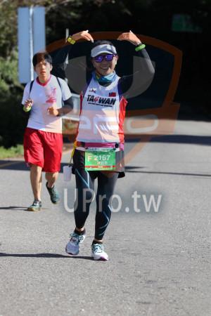 合歡山馬拉松08(Ming Jyun Wang):A WAN,F 2167,陳珏君