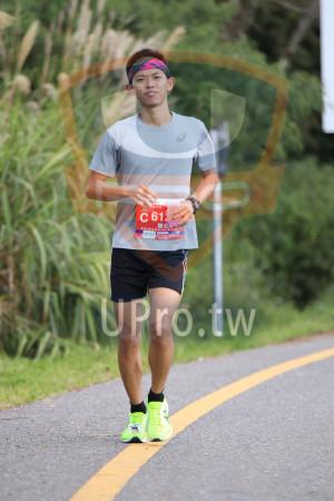 合歡山馬拉松11(Ming Jyun Wang):С 61,陳佑,0733