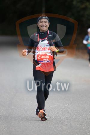 合歡山馬拉松11(Ming Jyun Wang):·宦跑.,0493,C 4035,張貿翔,bogti5,2