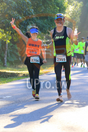 ():視障跑者,R.Ο.C. Visually,mpaired Runne,余薇雅,15h,中,觀,骨 環台超級馬拉松,2355,2356