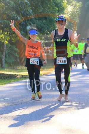():視障跑者,R.O.C. Visually,paired Runner,余薇雅,15,2355,2356