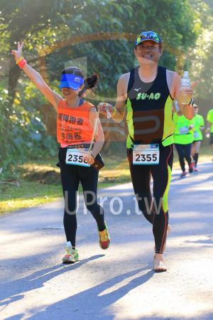 ():障跑者,余薇蕥,235,О.С. Visually,環台超級馬拉松,2355