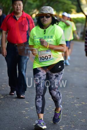 ():跑,1007