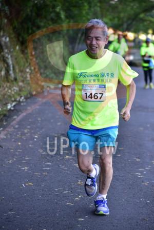 ():2018宜蘭生態路跑,5K,1467