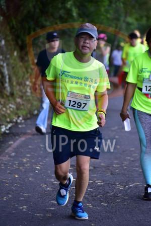 ():orm,0.,Formosa察活盃,018宜蘭生態路跑,12,1297
