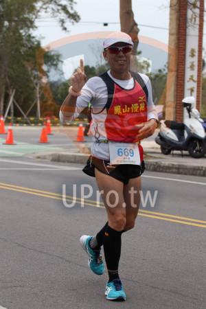 金門馬拉松-終點前500公尺14(MING JYUN WANG):鳳山慢跆,669,康永豊