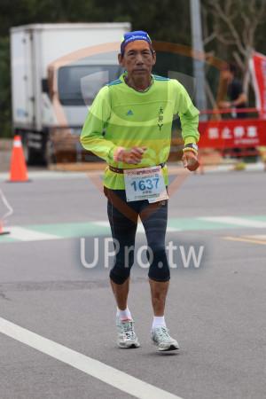 金門馬拉松-終點前500公尺15(MING JYUN WANG):台大,dOB,腳,ㄚ,禁止@S,2019金門馬拉松,1637,林榮佳
