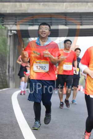 賽道5K處,補給站前04(Ming Jyun Wang):1073,1292