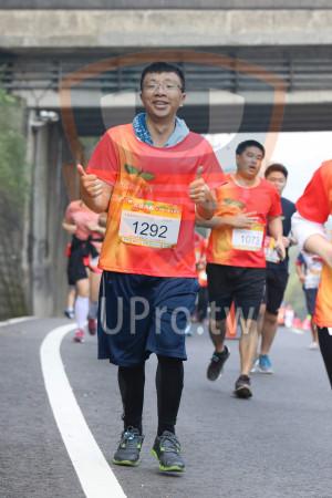 賽道5K處,補給站前04(Ming Jyun Wang):大姐天洞,1292,1073