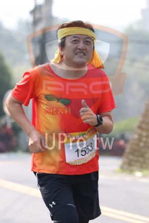 賽道20K處,峨眉湖步道02(Ming Jyun Wang):桔大利,大桔大利,11KM健跑組男生,1558