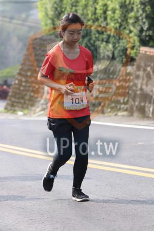 賽道20K處,峨眉湖步道02(Ming Jyun Wang):組女生,104