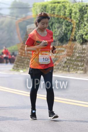 ():大桔大利,11KM健跑組女生