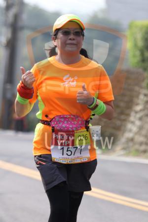 ():seVB大桔大利,半程馬拉松,PHOTO 026,VIP,1571,竹縣峨,奬牌