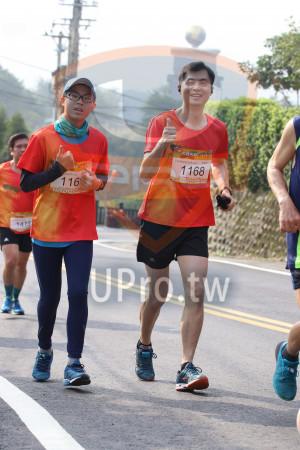 賽道20K處,峨眉湖步道02(Ming Jyun Wang):1168,116