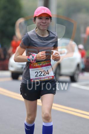 ():峨眉黑半耳馬拉松,21KM半馬組女生組,黃志娟,2224,大桔,獎牌