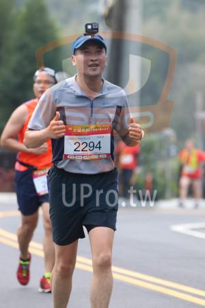 ():峨眉璽半夏馬拉松,21KM半馬組男生組,張毓雄,2294