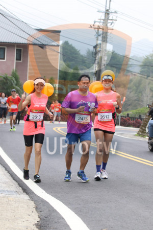 ():UPRO PACER,UPRO PACE,2613,2475 2612