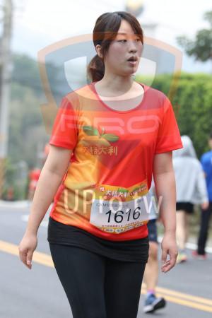 ():利,11KM健跑組女生,陳嘉琪,1616