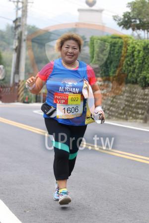 賽道20K處,峨眉湖步道04(Ming Jyun Wang):CHIAYI,ALISHAN,022,1606,MAR,PHOTO,▲VIP