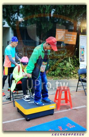 大桔大利峨眉鄉半程馬拉松(ssu ying Chiou):馬拉松,坐輪椅,07,大桔大利峨眉鄉半程馬拉松