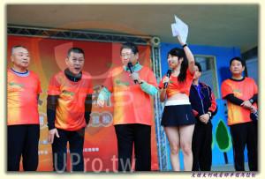 大桔大利峨眉鄉半程馬拉松(ssu ying Chiou):拉松,平台,1交流協會