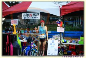 大桔大利峨眉鄉半程馬拉松(ssu ying Chiou):小乖跑馬路,日本cw.x壓縮商品,200,100元,1815