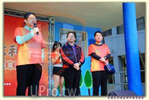 大桔大利峨眉鄉半程馬拉松(ssu ying Chiou):充協會,天裙天利峨眉那半程馬拉松