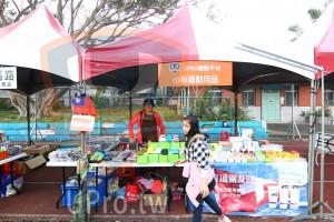 會場 JEFF(JEFF):UPRO運動平台,小乖運動用品,商品,PERNATON,的葡萄,敢動
